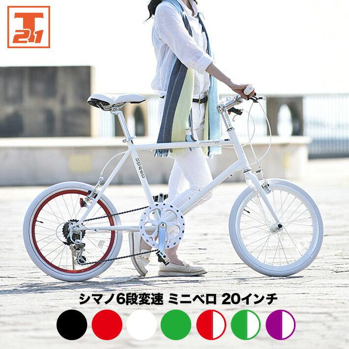 18日エントリーでポイント最大4倍+200円クーポンクロスバイクシマノ製6段変速20インチ|軽量自転