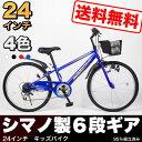 【12/17 10:00〜12/20 19:59 エントリー...