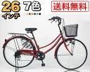 【3000円OFF値下中!】送料無料 自転車 ママチャリ 2...