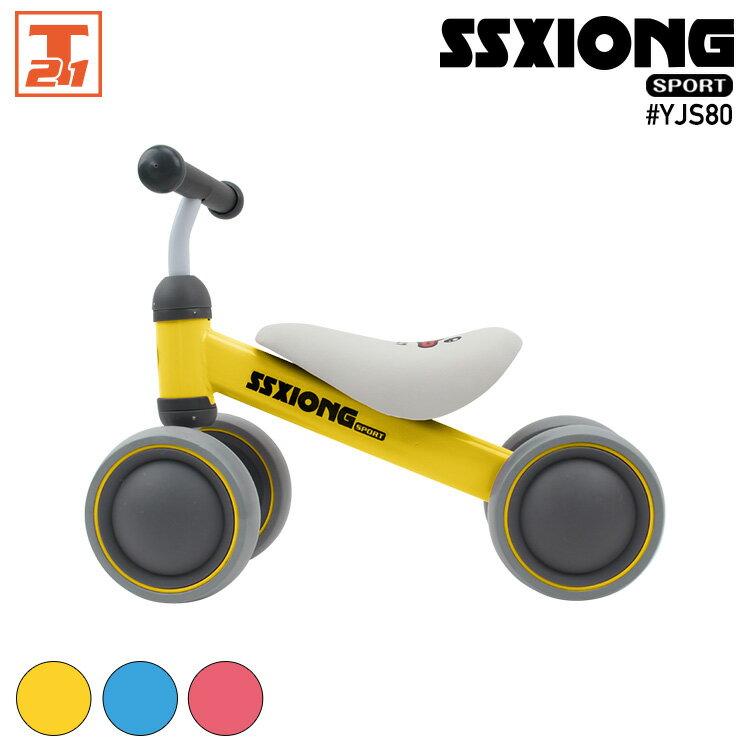 100%完成品四輪バランストレーニングバイク子供用幼児用自転車自転車ペダルレッスンバランスバイクトレ