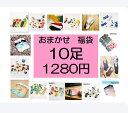 (happy-L-10)【送料無料】【福袋】ENJOY21 ...