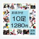 (happy-m-10)【福袋】【送料無料】ENJOY21 ...