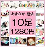 (happy-L-10)������̵���ۡ�ʡ�ޡ�ENJOY21 HAPPY BAG ����[��ǥ�����] ���襤�� ���å��� ���ޤ��� 10P ���IJ� ���Ĥ��� ��ǥ��� ladies ������ ʡ�ޡ�2016�����磻�� ���ˡ����� �ϥ����å��� �ץ����ե� ���� �ץ쥼��� �Х���� cawaii