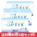 ★【送料無料】エアオプティクス・アクア×4箱セット/2ウィー...