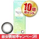 ●楽天スーパーSALE!【100円クーポン対象商品!!】【P...
