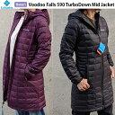 ショッピングウインドブレーカー [セール!] コロンビア レディース ウィンドブレーカー Columbia Women's Voodoo Falls 590 TurboDown Mid Jacket 19新作