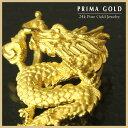 PRIMAGOLD プリマゴールド【正規代理店】【送料無料】DRAGON(ドラゴン) 龍モチーフ