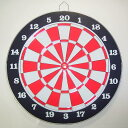 Dart [product made in Japan] dart board standard dart set game S-43 スチールダ - ツ