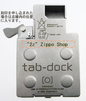 _RT] _RT] zippo lighter Accessories: pill case frisk. Such as Tablet case ZIPPO ( Zippo ) Zippo lighters engraved tab-dock ( タブドック ):