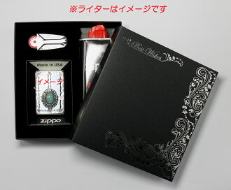 Zippo Zippo lighters Zippo lighter Accessories: other gifts for GALANT tea gift boxes (for the present) Zippo engraving / Zippo