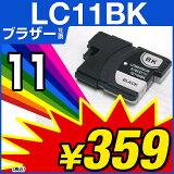 ��1ǯ�ݾڡ� �֥饶���ߴ����� LC11BK LC11 11BK 11 11�� 11�֥�å� �ץ������ �����ȥ�å� ���� ��RCP�ۡ�10P02Mar14��