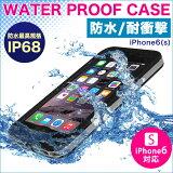 ������̵����iPhone6s�б� iPhone6s iPhone6s iPhone 6s �ɿ���ǽ �Ѿ� �ɿ奱���� iPhone 6 ������ �ɿ� Touch ID IP68 Ghostek Atomic 2.0 ����� �������ƥå� ���ȥߥå�2.0 iPhone6s �?��������� �ԥ�10P26Mar16��