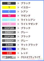 【インク福袋】お好きな型番が自由に選べて【送料無料】プリンターインクカートリッジ純正互換インクIC6CL50IC6CL32IC4CL46BCI-326+325/5MPBCI-326+325/6MPBCI-321+320/5MPBCI-7e+9/5MPLC12-4PKLC11-4PKLC16【fsp2124】【開店セール1212】【10P24Jan13】