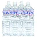 霧島の福寿鉱泉水 2Lペットボトル×4本箱入 天然温泉水(硬水) シリカ160mg/Lのシリカ水