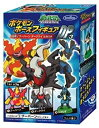 ポケモンポーズフィギュアDP3全3種フルコンプ!