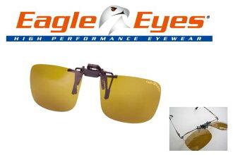♦ Eagle eyes clip-on