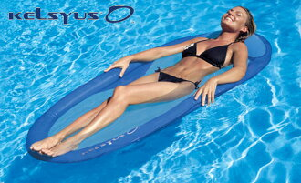 KELSYUS ケルシウス floating hammock
