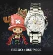 ワンピース プレミアムコレクション ONE PIECE セイコー×ワンピース チョッパー 15周年記念 スペシャルコラボウォッチ 腕時計