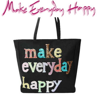 Make Everyday Happy LE for CABAS Le-Hippo-Tote black / multicolor