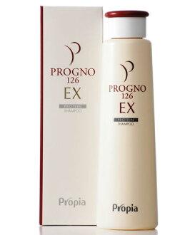 ♦ propia Pro No 126 EX shampoo 2-piece set