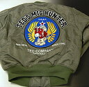 TEDMAN&amp;#39;S Ted man flight jacket TMA -260 gray / TED COMPANY