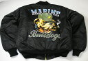 ROTHCO (rothco) MA-1 flight jacket print, logo embroidery