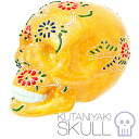 Height of Kutani chinaware scull small でこ, yellow / five colors