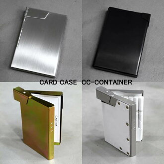 CLAUSTRUM Klaus storm CC container 3 (put on card)