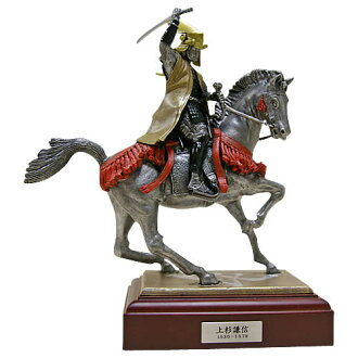 ART OF WAR historical figure Uesugi Kenshin