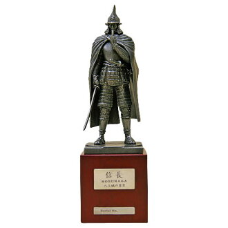 Chapter 2 silver coloring of the ART OF WAR historical figure Oda Nobunaga plot Yagami Castle