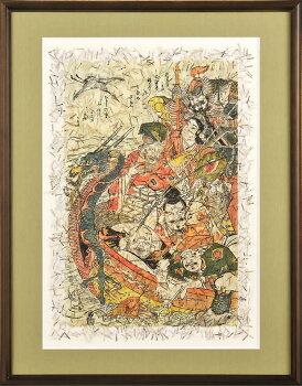 葛飾北斎筆七福神宝船図額絵西嶋手漉き和紙