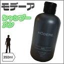 【楽天カード5倍】MODERE(モデーア) シャンプー メン 350ml