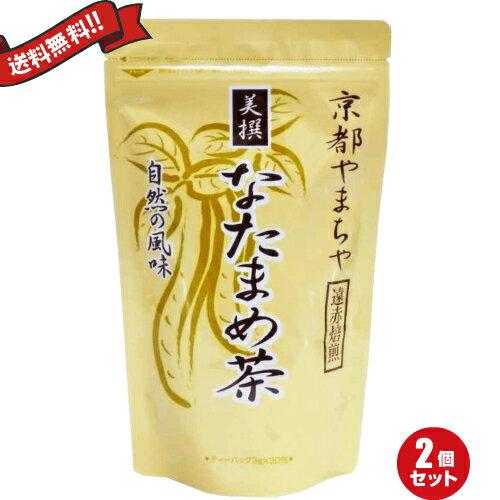 京都やまちや 美撰 なたまめ茶 ティーバッグ30包 2袋セット
