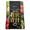【送料無料】 お得な6個セット ステラ漢方 贅沢青汁 90粒 02P03Dec16