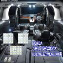 バモス バモスホビオ HJ1 HJ2 HM3 HM4系 LEDルームランプ 綺麗な光 車検対応 6500Kクラスの 3チップSMD5点【純白光】1年保証 あす楽対象