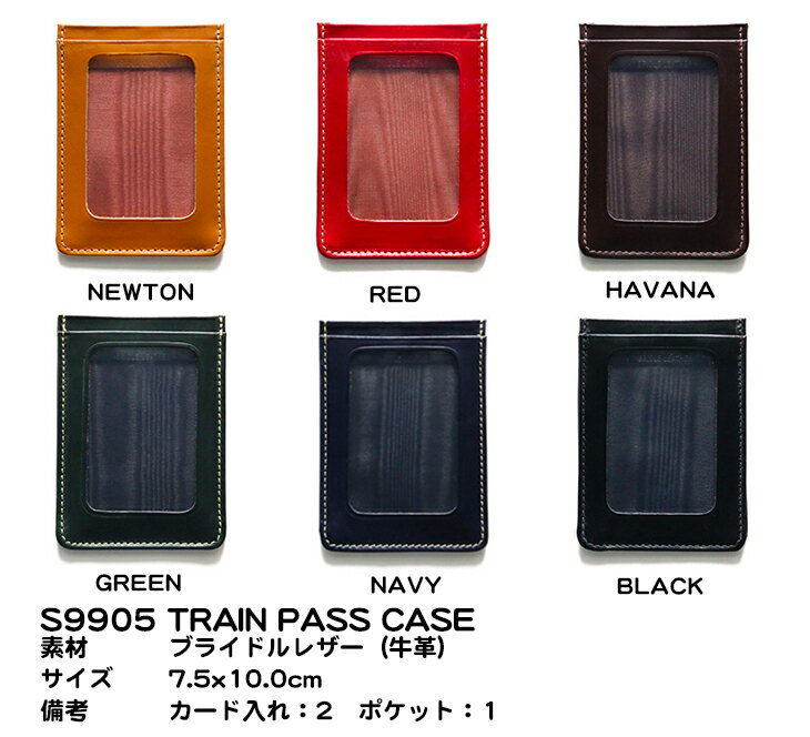 Whitehouse Cox 『ホワイトハウスコックス』 正規取扱店 パスケース S9905 TRAIN PASS CASE
