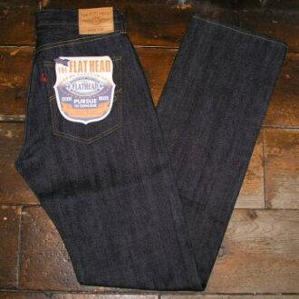 S5005 - straight model-S5005-FLATHEAD-flat head jeans