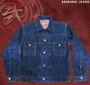 -SAMURAIJEANS-samurai jeans denim jacket [free shipping] of S0552XX- denim jacket two [smtb-tk]
