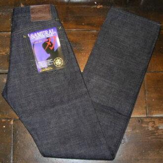 S 0110XJ-blade straight Blue Dragon Sword-SAMURAIJEANS (Samurai jeans) denim jeans