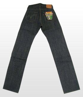 S 0510XX-Samurai XX model - S 0510XX-SAMURAIJEANS-Samurai jeans denim jeans fs2gm