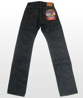 S 510XX-21oz-Samurai 21 oz model-S510XX 21oz-SAMURAIJEANS-Samurai jeans denim jeans