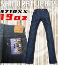 Sj-s710xx19oz-02