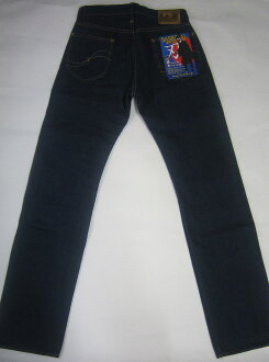 S 0110XJII-Blade (JIN) straight 2-S0110XJ2-SAMURAIJEANS-Samurai jeans denim jeans