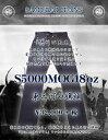S5000MOG18OZ-18周年限定東三河の旗頭モデル-SAMURAIJEANS-サムライジーンズデニムジーンズ【送料無料】【smtb-tk】【楽ギフ_包装】