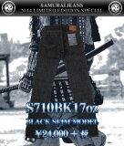 S710BK17oz-17ozブラックデニム710XX-SAMURAIJEANS-サムライジーンズデニムジーンズ【】【smtb-tk】
