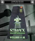 S711VX-17oz細身モデル-SAMURAIJEANS-サムライジーンズデニムジーンズ【】【smtb-tk】