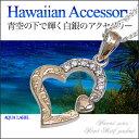 ■pe1707■c0014-40cmチェーン付き■Hawaiian Heart gold swing[ レディース|アクセサリー|ネックレス|ハワイアン|ハート ]