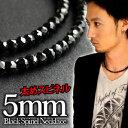 【ブラックスピネルネックレス】 ◆pe1511-SP■特別5mm ブラックスピネルネックレス【メンズ|レディース|ユニセックス|ネックレス|シルバー925|】