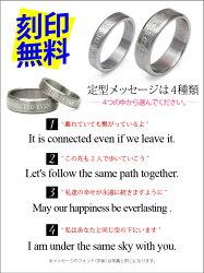 ���ƥ�쥹���������/�ڥ����/���/���������ᥤ��/�Ĥ�ä�/sr0131-pair