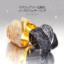 【メンズアクセサリー】【リング】【ネイティブ】◆r0699●フリーサイズ(約11〜23号前後)■ラグジュアリーな輝き、イーグルフェザーリング【フェザー|羽根|ゴールド|ブラック|ホワイト|エナメル】